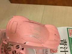 ライキリ ピンク塗装中