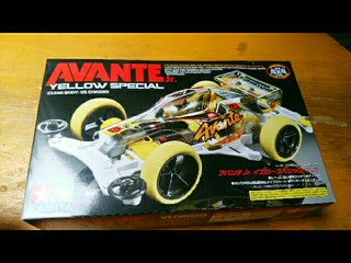 AVANTE Jr. YELLOW SPECIAL (VS)
