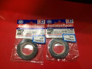 マルチテープブラック(定価以下)