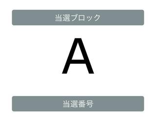 静岡は何とか