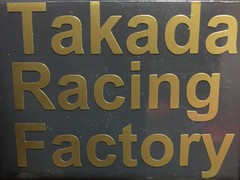 Takada Racing Factory 製ボディー