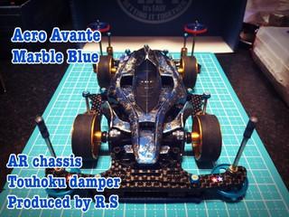 Aero Avante Marble Blue