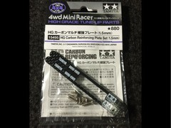 HG custom (Hikuo)