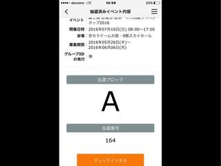 大阪jc決まり( ´ ▽ ` )ノ
