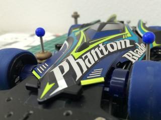 PhantombladeBSP