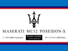 MASERATI MC12 POSEIDON-X