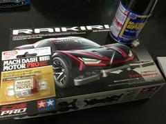 RAIKIRI購入!3セット!!