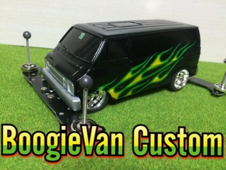 BoogieVan Custom