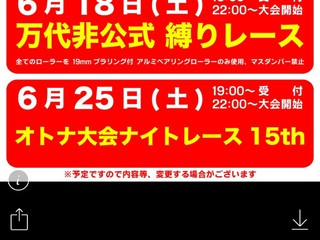 18禁 第15回万代鈴鹿ナイトレース