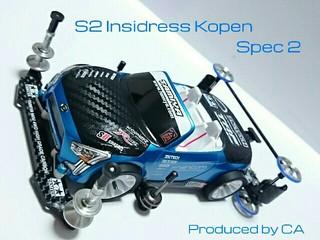 S2 インサイコペン Spec 2
