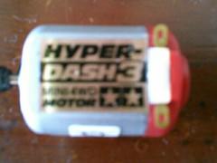 ハイパーダッシュ3モーター