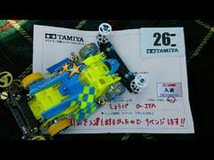 2016ニューイヤーマシン FMAR サンダーショットMK2