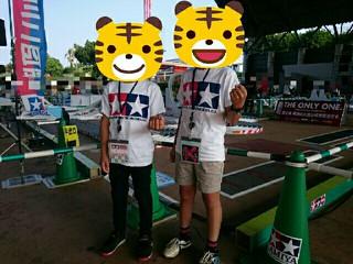 【熊本大会】2016/6/26_ジャパンカップ2016