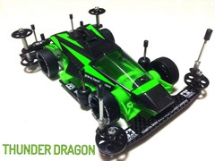 AR THUNDER DRAGON