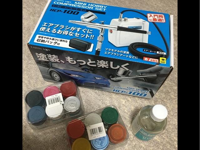 air brush kit