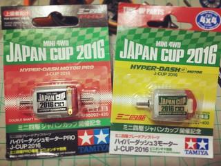 JapanCup 2016