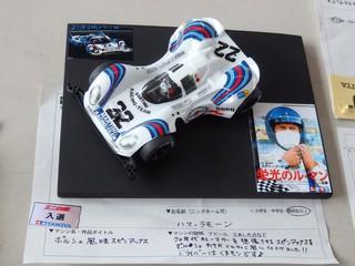JC2016熊本大会コンデレでまさかの・・・。