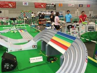 ジャパンカップ静岡大会2016