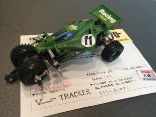 V-TRACKER