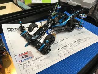 JC静岡大会!