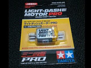 Light Dash Motor Pro