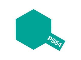 PS54 コバルトグリーン