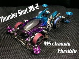 Thunder Shot Mk-2 MS Flexible