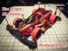 Fire Dragon AR