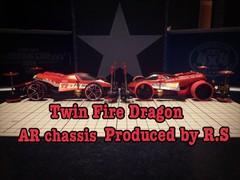 Twin fire dragon