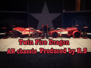 Twin fire dragon