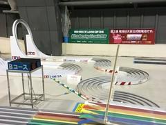 2016ジャパンカップ 大阪大会