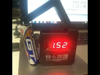 バッテリーチェッカー(丸パクリ)