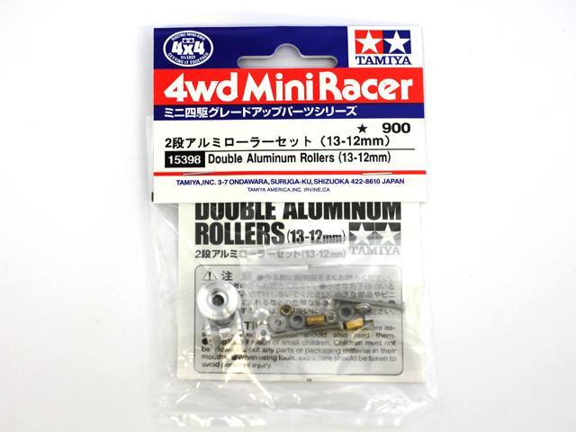 2段アルミローラーセット(13-12mm)