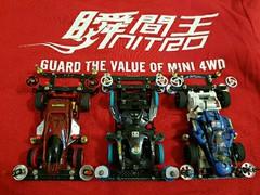 7月31日台灣2016Jcup軌道大賽開打