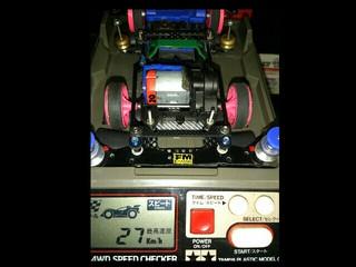 S2FM-01