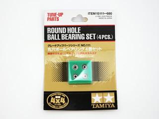 丸穴ボールベアリング4個セット