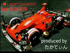 LibertyEmperor_Redsp:ver3