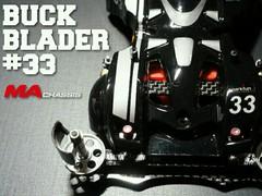 MAバックブレーダー