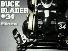 MSバックブレーダー