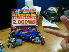 万代鈴鹿FM限定レース