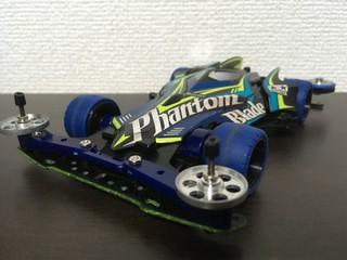 Phantom Blade Jr