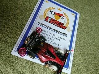 ☆ホビーフェスタ☆杯