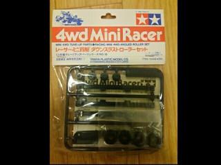 レーサーミニ四駆 ダウンスラストローラーセット
