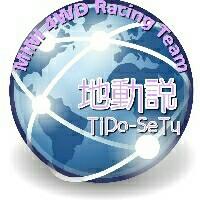 TiDo-SeTu 地動説