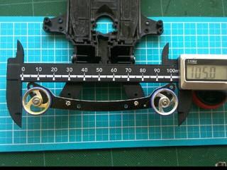 105mmバンパー