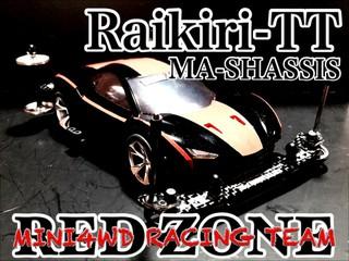Raikiri-TT