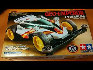Geo Emperor Premium STBOX