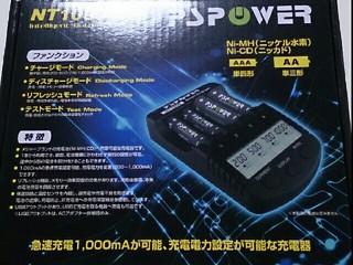 NT1000  インテリジェント・バッテリー・チャージャー