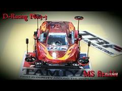 4D- Racing No. 3-3 ベルダーガ