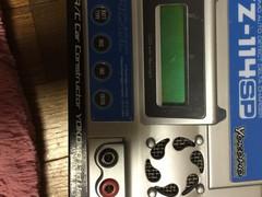 これからこの充電器になってしまいました。